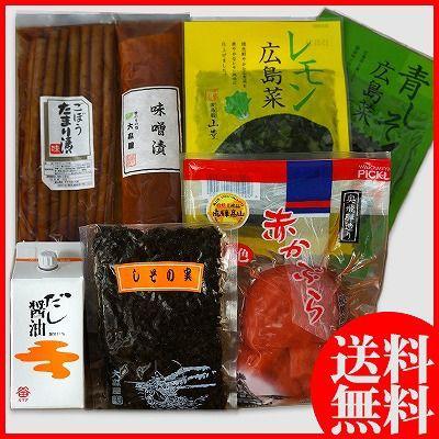 漬物 de ありがとうセット ( 鎌田醤油 漬物 佃煮 ) 送料無料 (条件付き) ギフト 進物