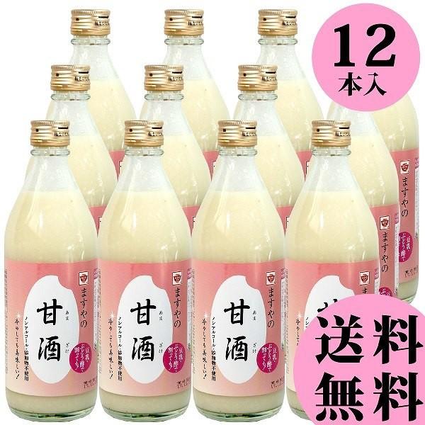 甘酒 米麹 砂糖不使用 ノンアルコール 500gビン×12本 無添加 国産 送料無料 (条件つき) 同梱不可