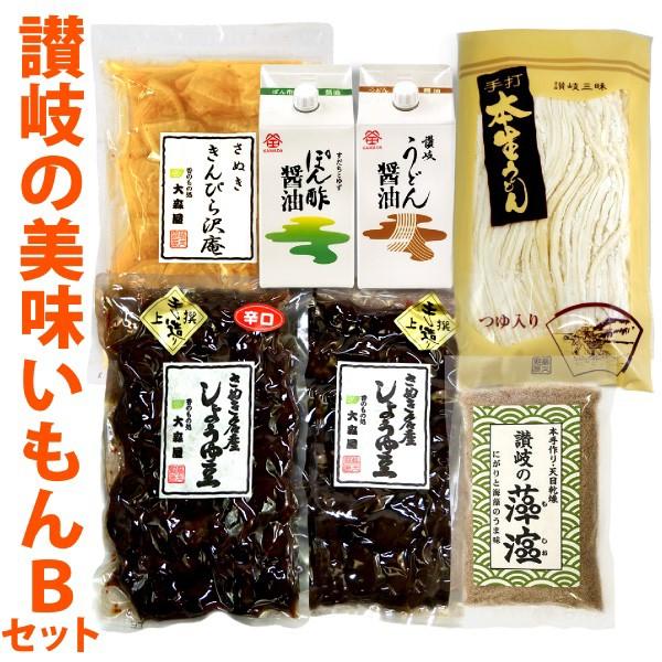 讃岐のうまいもん お試しセットB ( 讃岐うどん 鎌田醤油 しょうゆ豆など7品 ) 送料無料 ( 条件つき )