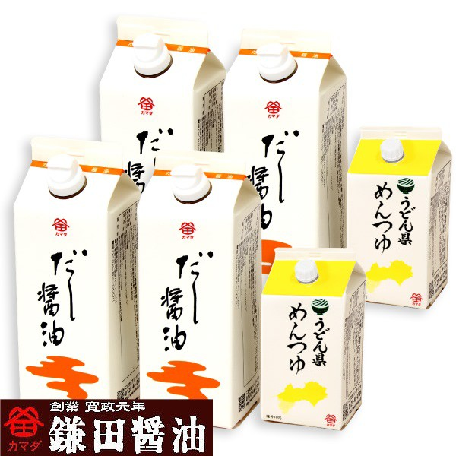 鎌田醤油 鎌田だし醤油 レギュラーセット ( だし醤油 ・ うどん県めんつゆ ) 送料無料(条件付き)