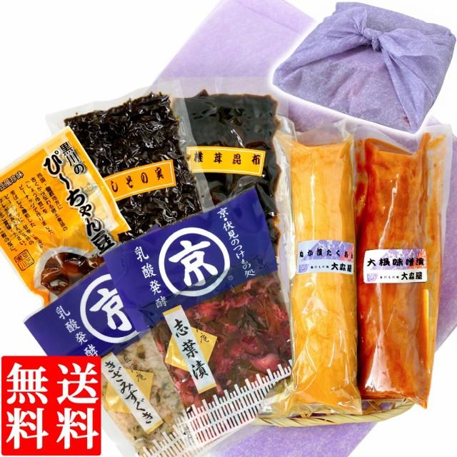 和風グルメセット 竹かご 風呂敷包み ギフトセット 「雅」 ( たくあん 京漬物 和風惣菜 ) 送料無料 (条件付き) 進物