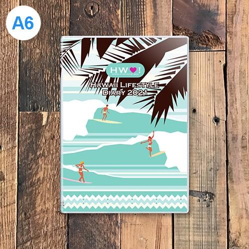 【ハワイ手帳ミニ 2021】A6 ハワ恋(ハワイに恋して) 2021年(月間は2020年10月始まり) 手帳 スケジュール ダイアリー 日記 カレンダー