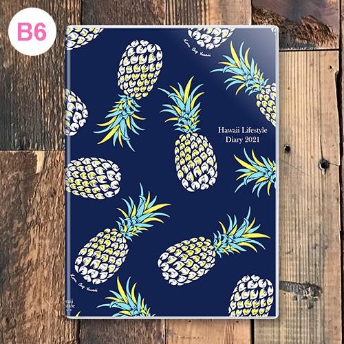 【ハワイ手帳 2021】B6 KONA BAY HAWAII(コナ ベイ ハワイ) 2021年(月間は2020年10月始まり) 手帳 スケジュール ダイアリー 日記 カレ