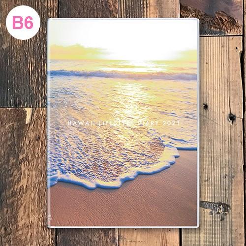 【ハワイ手帳 2021】B6 杉本篤史(写真家) 2021年(月間は2020年10月始まり) 手帳 スケジュール ダイアリー 日記 カレンダー ノート 海