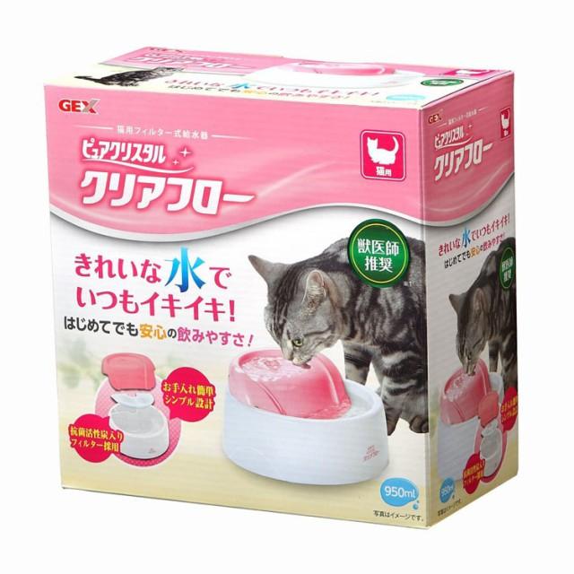 GEX ピュアクリスタル クリアフロー 猫用 ピンク [代引不可]