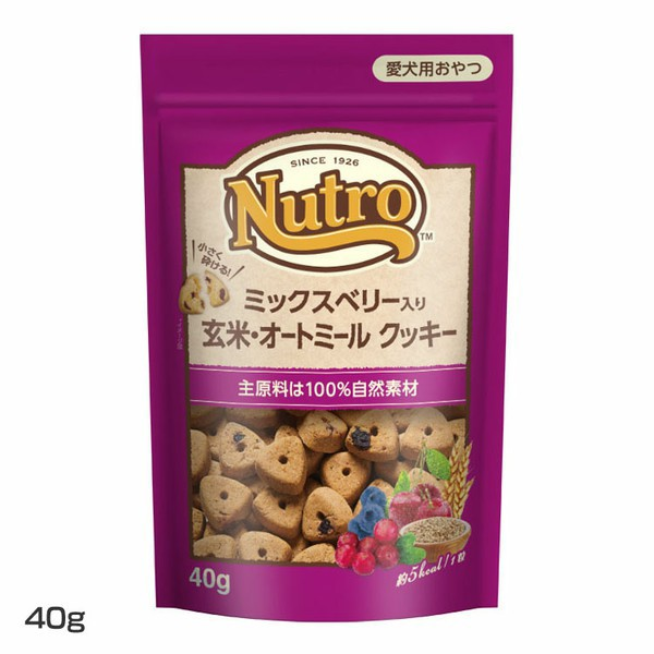【在庫処分特価】 ニュートロ ミックスベリー入り 玄米・オートミール クッキー 40g NCT108 犬 おやつ 犬おやつ 玄米 オートミール 自然