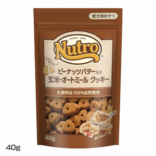 ピーナッツバター入り 玄米・オートミール クッキー40g NCT110 マース