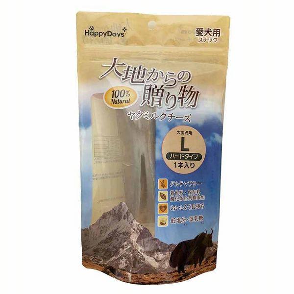 大地からの贈り物 ヤクミルクチーズ L 1本入り ラブリー・ペット商事 スティックタイプ 100%ナチュラル ペットフード ドッグフード 犬