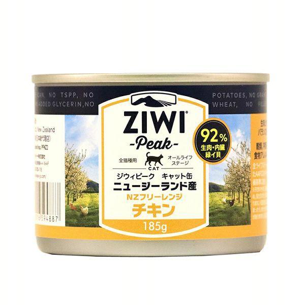 ziwipeak キャット缶 フリーレンジチキン 185g 【B】 キャットフード 缶詰 猫