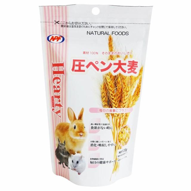 NPF ハーティー 圧ペン大麦 120g ジャペル 【B】 ペットフード 小動物 大麦