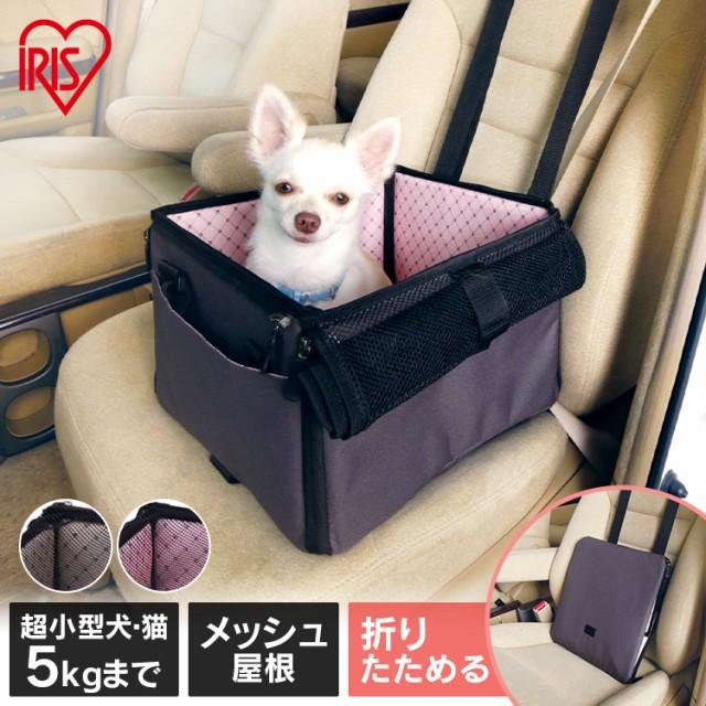 ドライブボックス ペット用ドライブボックス Sサイズ ピンク ブラウン 体重5kg以下 超小型犬 犬 いぬ イヌ 猫 ねこ ネコ ドライブ 車 お