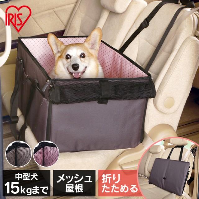 ドライブボックス ペット用ドライブボックス Lサイズ ピンク ブラウン 体重15kg以下 送料無料 中型犬 犬 いぬ イヌ 猫 ねこ ネコ ドライ