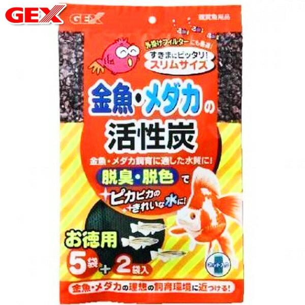GEX 金魚・メダカの活性炭 お徳用 スリムサイズ 7袋入[LP] 【TC】 Pet館 ペット館 楽天