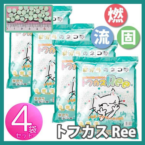 猫砂 おから トフカスRee さわやかな青リンゴの香り 7L×4袋 消臭 燃やせる 流せる 固まる 粉立ちが少ない ねこ砂 ネコ砂 ねこ ネコ 猫