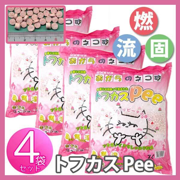 猫砂 おから トフカスpee ほんのりピーチの香り 7L×4袋 消臭 燃やせる 流せる 固まる 粉立ちが少ない ねこ砂 ネコ砂 ねこ ネコ 猫 トイ