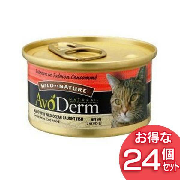 アボ ダーム キャット 缶 サーモンコンソメ 85g×24個 猫 缶詰 キャットフード アボ・ダーム アボ