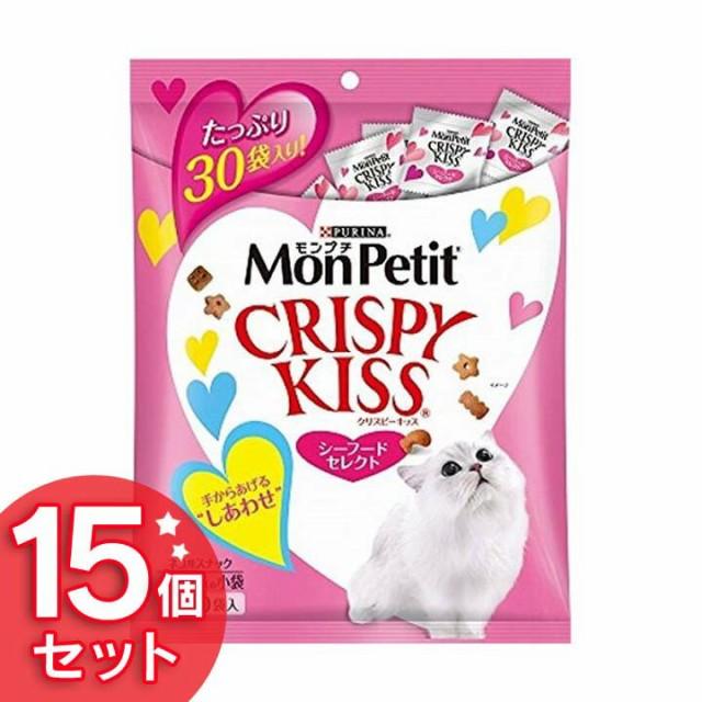 モンプチ クリスピーキッス シーフード 90g 15個セット ドライ 送料無料 キャットフード 猫 ねこ ネコ