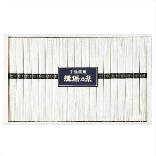 手延素麺 揖保乃糸特級品 HK-30【TC】麺類 お中元 ギフト 贈り物 お歳暮 プレゼント 詰め合わせ