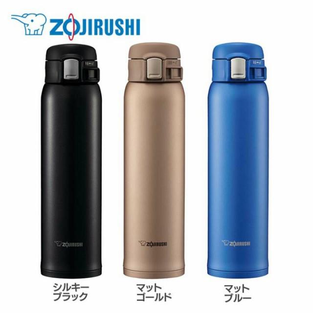 ZOJIRUSHI ブラック・レッド 保温 象印ステンレスボトル マイボトル SJJS08-BAステンレスボトル 「TUFF」 水筒 保冷 【D】