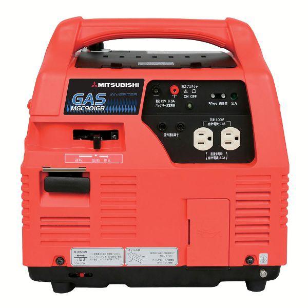 ポータブル発電機 カセットボンベ用 MGC901GBA01 【B】 ポータブル発電機 三菱重工冷熱 発電機 ガス燃料発電機 安心 安全 低騒音 小型軽