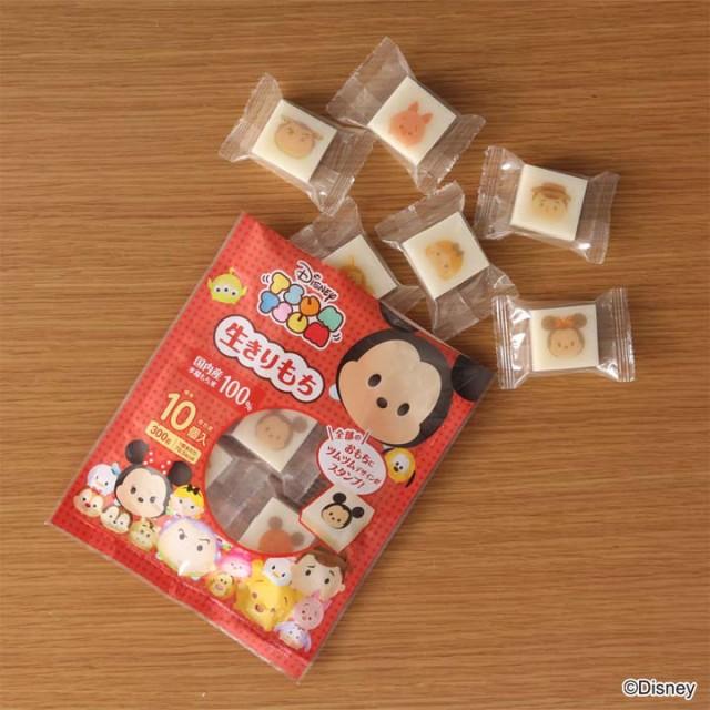 【12袋セット】ディズニーツムツム 生きりもち(シングルパック) 250g×12袋セット 切り餅 切餅 切りもち ディズニー 低温製法米