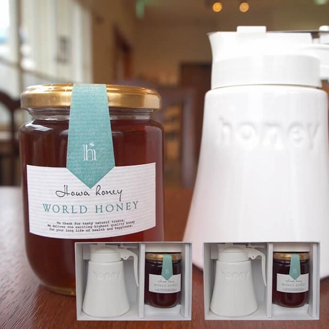 [2箱セット]蜂和産業 ハニーポットセット(グアテマラ産コーヒーはちみつ300g×2)