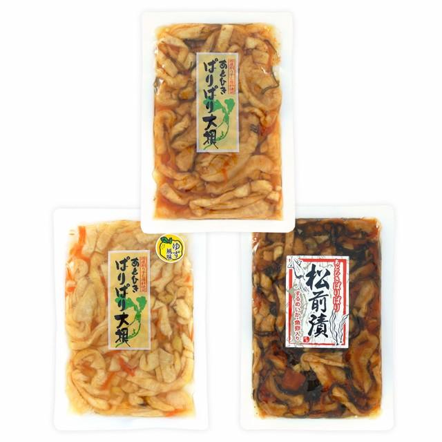 【送料無料】国産野菜&無添加食品!マルアイ食品 あとひきぱりぱり 3種セット 各1袋(計3袋)