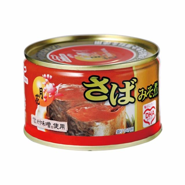 [12缶セット]マルハニチロ 月花さばみそ煮 送料無料