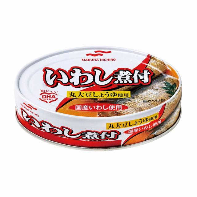 マルハニチロ いわし煮付 缶詰 60缶 送料無料 1缶あたり158円 イワシ いわし イワシ缶 鰯