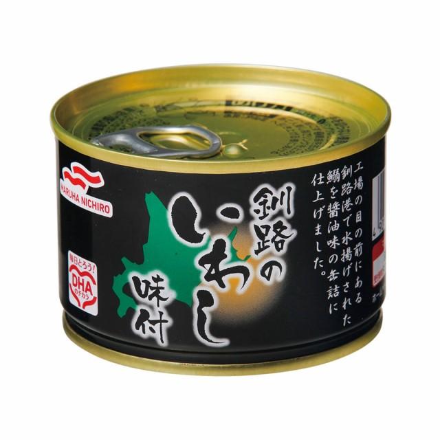 マルハニチロ 釧路のいわし味付 缶詰 12缶 1缶232円 送料無料 イワシ いわし イワシ缶 鰯