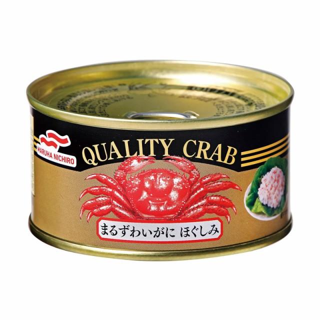 [1缶830円]マルハニチロ まるずわいがにほぐしみ 缶詰 110g×6缶 マルハ かに 蟹 ズワイガニ 送料無料