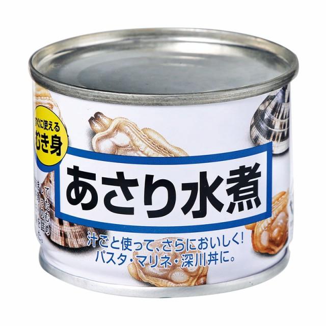 [1缶447円]マルハニチロ あさり水煮 缶詰 130g×6缶 送料無料 マルハ 貝 アサリ