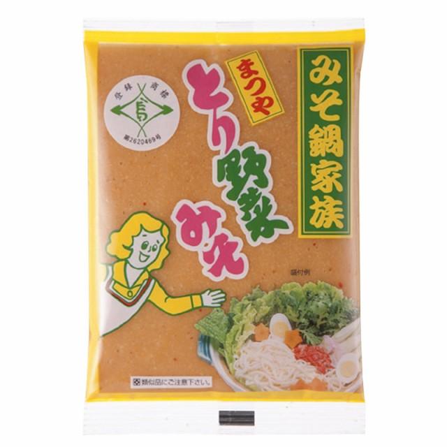 [12袋セット/1人前約79円]まつや とり野菜みそ 200g×12袋 送料無料 マルサン 鍋 みそ鍋 味噌 鍋の素 鍋スープ
