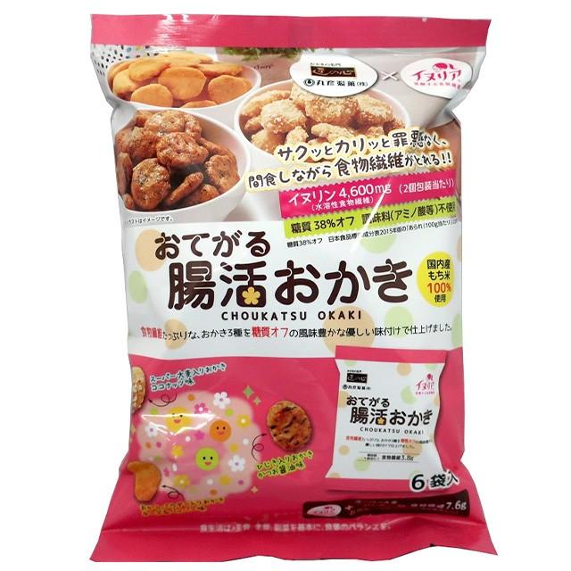 [6袋セット]丸彦製菓 おてがる腸活おかき 90g 送料無料