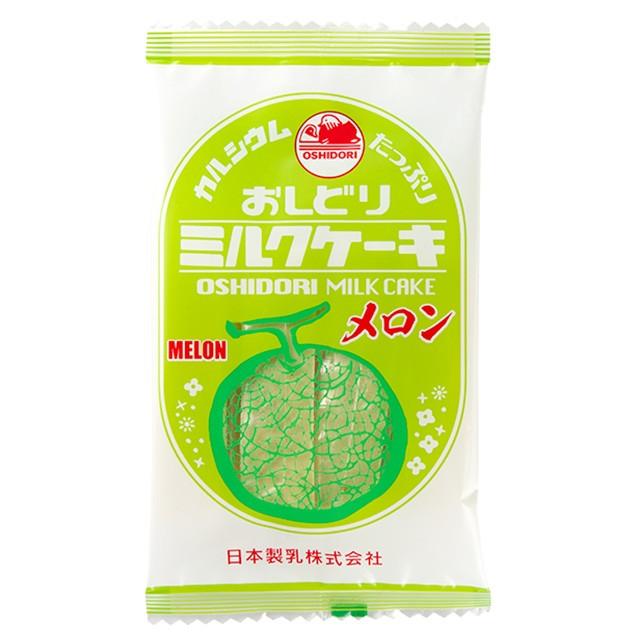 [計70本入/1本41円] おしどりミルクケーキ メロン 7本入×10袋 日本製乳 送料無料 おやつ お菓子