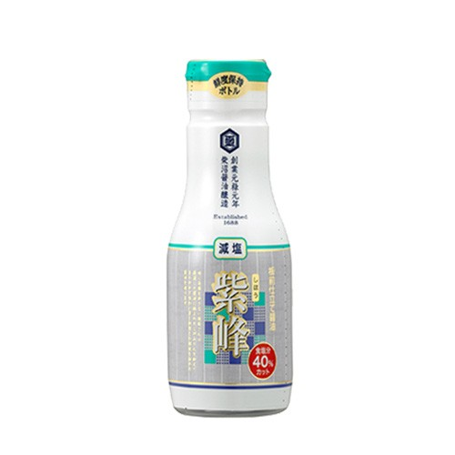 【送料無料】柴沼醤油 減塩 紫峰しょうゆ 200ml×8本 鮮度保持ボトル 創業330年以上の老舗醤油蔵