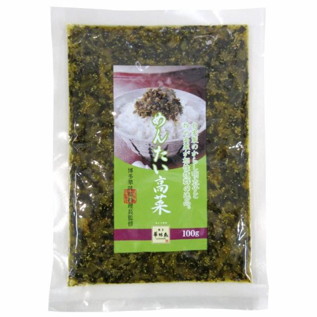 [2袋セット]博多華味鳥 めんたい高菜 100g 送料無料 華味鳥 明太子 高菜 明太高菜 漬物