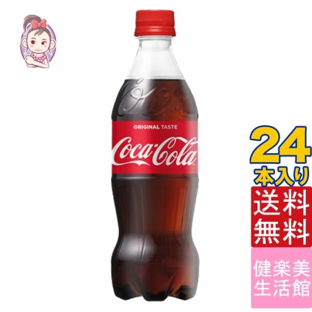 コカコーラ 500ml PET 24本×1ケース 計:24本 炭酸 ペットボトル 熱中症対策 建設業 子供 子供会 運動会 景品 夏 パーティー 激安 水分