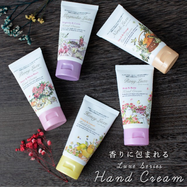 ハンドクリーム リュクスシリーズ 50g シアバター配合 プチギフト プレゼント 母の日 日本製 いい香り ミニサイズ チューブタイプ メール