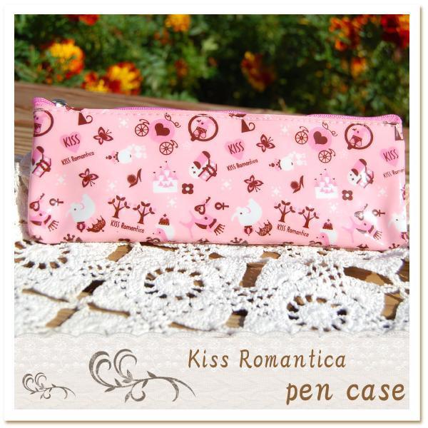 KISS Romantica ポーチ ペンポーチ フラット ペンケース レディース かわいい 軽い おしゃれ [メール便可]