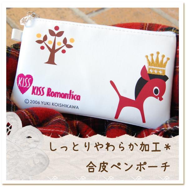 KISS Romantica 合皮ペンポーチ かわいい ポニー ラインストーン シンプル かわいい メール便送料無料