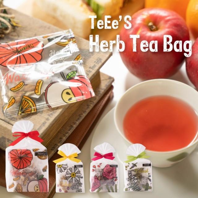 ティーズ ハーブティー ギフト 3個セット ティーバッグ 茶葉 ハーブ かわいい おしゃれ TeEe s Teaプレゼント プチギフト セット