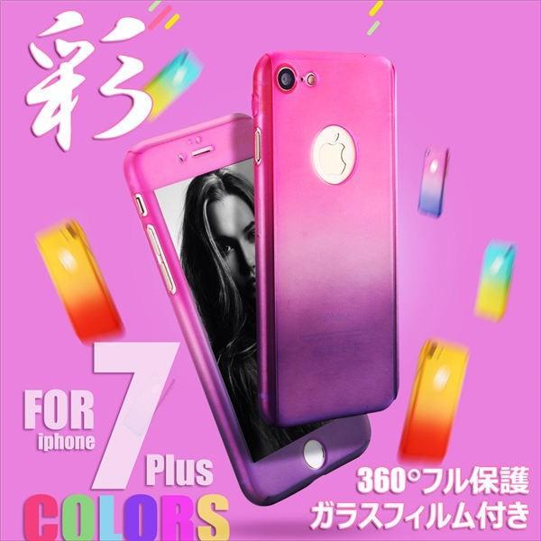 7a6aad51e6 iPhone7 ケース iPhone6s iphone7 PLUS ケース カバー 全面保護 360度 フル カバー iphone7 バンパー  iphone
