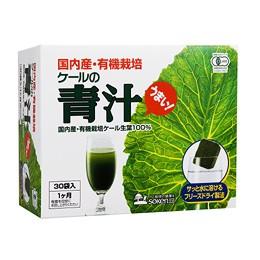 ケールの青汁 5g×30包 国内産有機ケール 沖縄県宮古島産スピルリナ