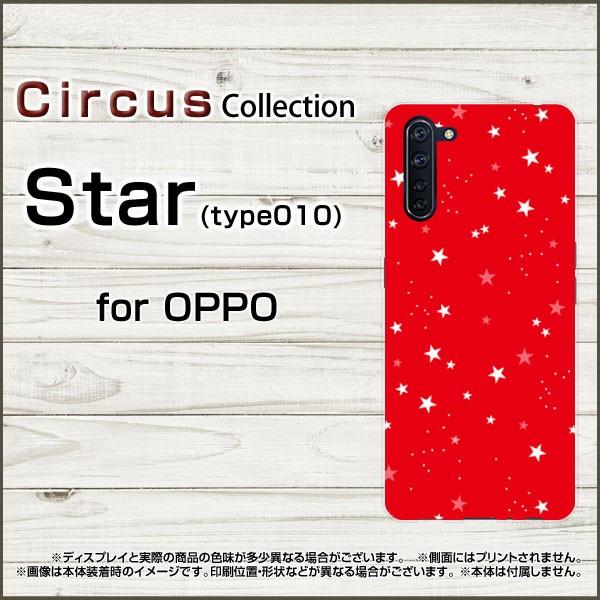 OPPO Reno3 5G/Find X2 Pro [OPG01]/Reno3 A/A5 2020/Reno A スマホケース オッポシリーズ Star(type010) レッド ハード/ソフト カバー