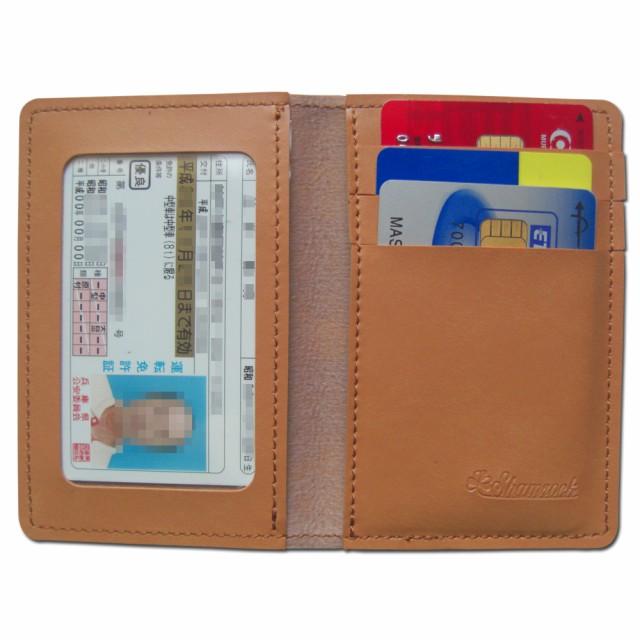 【日本製】二つ折り定期.免許証入れ.カードケース(キャメル)