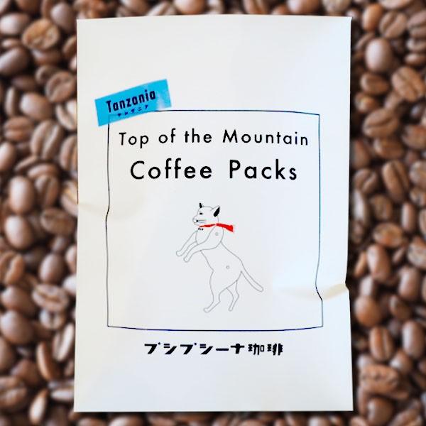 プシプシーナ珈琲 自家焙煎ドリップコーヒー タンザニア産 5パック入り お取り寄せ コーヒー 香川県 讃岐