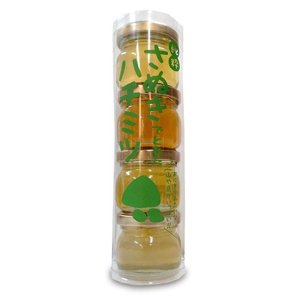 はちみつ 峰山ハチミツ さぬきハチミツ4種 香川県産