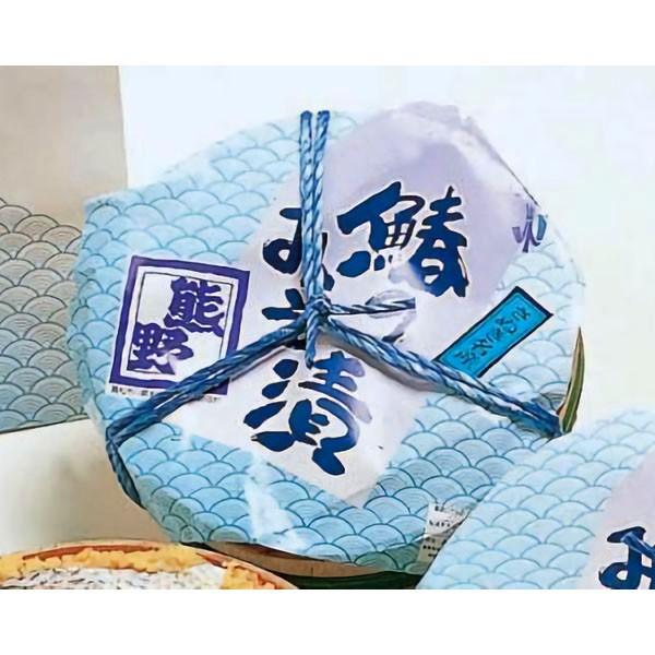 熊野かまぼこ 鰆味噌漬け 6切 ギフト 贈答用