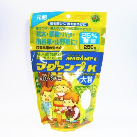 【肥料】ハイポネックス マグアンプK 大粒 250g